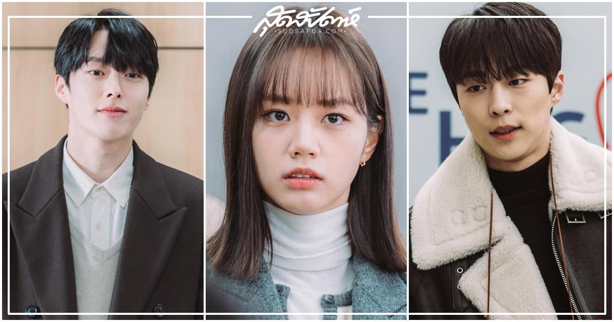 จางกียง, แพอินฮยอก, แบอินฮยอก, ชเวอูซอง, คิมคังมิน, 장기용, 배인혁, 최우성, 김강민, My Roommate is a Gumiho, นักแสดง My Roommate is a Gumiho, นักแสดงเกาหลี, 간 떨어지는 동거, Jang Ki Yong, Bae In Hyuk, Choi Woo Seong, Kim Kang Min, Choi Woo Sung, My Roommate is a Gumiho จบ, 위키미키, 김도연, คิมโดยอน, โดยอน Weki Meki, โดยอน, Weki Meki, Kim Doyeon, Doyeon, ฮเยริ, 혜리, 이혜리, Lee Hyeri, Hyeri, อีฮเยริ, Girl's Day, ฮเยริ Girl's Day, 걸스데이