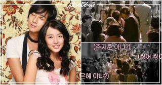 เจ้าหญิงวุ่นวายกับเจ้าชายเย็นชา, Goong, Princess Hours, จูจีฮุน, ยุนอึนฮเย, 궁, 주지훈, 윤은혜, Yoon Eun Hye, Ju Ji Hoon, องค์ชายอีชิน, ชินแชกยอง, ซีรี่ย์เกาหลี, ซีรี่ส์เกาหลี, ซีรีส์เกาหลี, ยุนอึนเฮ, ฉากจูบใน Princess Hours, ฉากจูบในเจ้าหญิงวุ่นวายกับเจ้าชายเย็นชา, ยุนอึนฮเย Baby V.O.X, Baby V.O.X