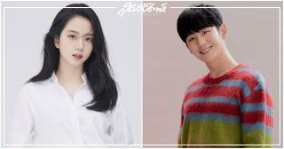 Snowdrop, จองแฮอิน, จีซู Blackpink, JTBC, ซีรี่ย์เกาหลีช่อง JTBC, ซีรี่ย์เกาหลี, ซีรี่ส์เกาหลีช่อง JTBC, ซีรี่ส์เกาหลี, ซีรีส์เกาหลีช่อง JTBC, ซีรีส์เกาหลี, จีซู, ยูอินนา, จางซึงโจ, ยุนเซอา, คิมฮเยยุน, จองยูจิน, BLACKPINK, 설강화, 언더커버, ซีรี่ย์เกาหลี 2021, ซีรีส์เกาหลี 2021, ซีรี่ส์เกาหลี 2021, ทำเนียบประธานาธิบดีเกาหลี, Blue House, Jisoo, Jung Hae In, Yoo In Na, Kim Hye Yoon, 정해인, 지수, 유인나, 장승조, 윤세아, 김혜윤, 정유진, Jang Seung Jo, Yoon Se Ah, Jung Yoo Jin