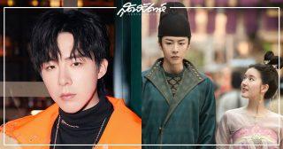 หลิวอวี่หนิง - Liu Yuning - 刘宇宁- ดาราจีน - ดาราชายจีน - นักร้องจีน - นักร้องชายจีน - นักแสดงชายจีน - นักแสดงจีน - เพลงประกอบซีรี่ย์จีน - ซีรี่ย์จีน - ศิลปินจีน - คนดังจีน - บันเทิงจีน - ซุปตาร์จีน - ข่าวจีน - สกู๊ปจีน