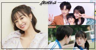 หูอี้เสวียน - Hu Yixuan - 胡意旋- ดาราจีน - ดาราหญิงจีน - นางเอกจีน - นักแสดงหญิงจีน - นางเอกซีรี่ย์จีน - คนดังจีน - ข่าวจีน - ซีรี่ย์จีนปี 2021- ซีรี่ย์จีนครึ่งปีหลัง 2021 - ซีรี่ย์จีนซับไทย- iQiyi - YOUKU -贺先生的恋恋不忘- Unforgettable Love - รักนี้ไม่ลืมเลือน -上游- A River Runs Through If