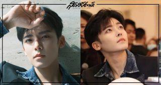 นีโอ โฮ - โหวหมิงฮ่าว - โหวหมิงห้าว - Neo Hou - Hou Minghao - 侯明昊- ดาราชายจีน - ดาราจีน – นักแสดงจีน - นักแสดงชายจีน - ดาราวัยรุ่น -นักแสดงชายวัยรุ่น - พระเอกซีรี่ย์จีน - พระเอกจีน -คนดังจีน -ข่าวจีน