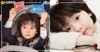 เสี่ยวเป่าแห่งรักนี้ไม่ลืมเลือน - ซุนซือเฉิง - Sun Sicheng - Lennon Sun - 孙思程-เสี่ยวเป่า -รักนี้ไม่ลืมเลือน -贺先生的恋恋不忘- Unforgettable Love - นักแสดงเด็กจีน-ดาราเด็กจีน - นักแสดงชายจีน -นายแบบเด็กจีน - ซีรี่ย์จีนซับไทย -ซีรี่ย์จีนครึ่งปีหลัง 2021 -ซีรี่ย์จีนใน iQiyi - ข่าวจีน-บันเทิงจีน