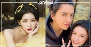 ไช่จั๋วอี๋ - Joey Chua - Cai Zhuoyi - Chua Zhua Yi - 蔡卓宜- หวังต้าลู่ - Wang Dalu - Wang Talu - Darren Wang - ดาราจีน - นักแสดงจีน - ไอดอลจีน - คนดังจีน - บันเทิงจีน - พระเอกไต้หวัน - นักแสดงไต้หวัน - ข่าวจีน