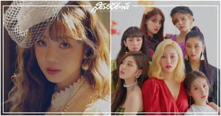 ค่าย CUBE, ไอดอลเกาหลี, CLC, ซูจิน (G)I-DLE, ซูจิน, (G)I-DLE, Soojin, 수진, 여자아이들, ชเวยูจิน, ยูจิน, ยูจิน CLC, Choi Yujin, Yujin, 최유진, 유진, CUBE Entertainment, 큐브엔터테인먼트, Girls Planet 999, 걸스플래닛 999 : 소녀대전, 걸스플래닛 999