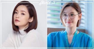Hospital Playlist, นักแสดงเกาหลี, 슬기로운 의사생활 시즌2, 슬기로운 의사생활 시즌1, 슬기로운 의사생활, 조이현, Hospital Playlist 1, Hospital Playlist 2, Hospital Playlist ss1, Hospital Playlist ss2, Hospital Playlist season 1, Hospital Playlist season 2, Hospital Playlist ซีซั่น 1, Hospital Playlist ซีซั่น 2, จอนมีโด, นักแสดงละครเวทีเกาหลี, นักแสดงเกาหลี, นางเอกเกาหลี, จอนมิโด, 전미도, Jeon Mi Do