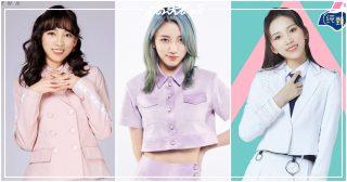 ซูรุ่ยฉี, Chuang 2020, PRODUCE 101 CHINA, Girls Planet 999, ETM, Chic Chili, Su Ruiqi, 苏芮琪, 수루이치, 걸스플래닛999 : 소녀대전, 걸스플래닛999, ไอดอลจีน, ไอดอลเกาหลี, Mnet, รายการเซอร์ไวเวิลเกาหลี, รายการเกาหลี, รายการไอดอลเกาหลี, รายการเซอร์ไวเวิลไอดอลเกาหลี, เด็กฝึกหัดจีน, รายการเซอร์ไวเวิลจีน, รายการจีน, รายการไอดอลจีน, รายการเซอร์ไวเวิลไอดอลจีน, C-Group ใน Girls Planet 999