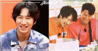 อีกวางซู, Running Man, นักแสดงเกาหลี, Lee Kwang Soo, Kim Jong Kook, คิมจงกุก, 김종국, 이광수, 런닝맨, รันนิ่งแมน, รันนิงแมน, นักร้องเกาหลี