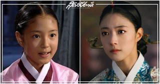 이세영, Lee Se Young, Lee Se Yeong, อีเซยอง, นางเอกเกาหลี, นักแสดงเด็กเกาหลี, นักแสดงเกาหลีที่เคยเป็นนักแสดงเด็ก, The Crowned Clown, Doctor John, แดจังกึม, Dae Jang Geum, High Kick!, Memorist, Kairos, The Red Sleeve Cuff