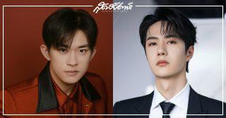 2021 Forbes China Celebrity List - Forbes China - ซุปตาร์จีน - ดาราจีน - นักแสดงจีน - พระเอกจีน - นางเอกจีน - คนดังจีน - บันเทิงจีน - ข่าวจีน - สกู๊ปจีน