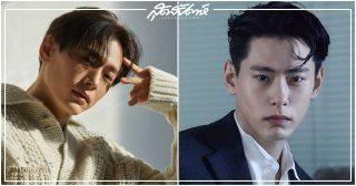 ยูแทโอ, นักแสดงเกาหลี, Teo Yoo, 유태오 , 刘台午, Yoo Teo, นักแสดงเกาหลีหล่อ, Arthdal Chronicles, Vagabond, Chocolate, Money Game, The School Nurse Files, Drama Stage 2021 - Proxy Emotion, Honeymoon Tavern, Pawn, New Year Blues