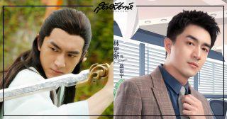 พระเอกฉู่เฉียว - หลินเกิงซิน - Lin Gengxin - 林更新 -My Bargain Queen - 我的砍价女王 - พระเอกซีรี่ย์จีน -พระเอกจีน - ดาราชายจีน -ดาราจีน - นักแสดงจีน -นักแสดงชายจีน - คนดังจีน -ข่าวจีน - ซีรี่ย์จีน - ซีรี่ย์จีนเดือนก.ย. -ซีรี่ย์จีนครึ่งปีหลัง 2021 - ซีรี่ย์จีนแนวโรแมนติก - ซีรี่ย์จีนปี 2021