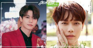 หลินเยี่ยนจวิ้น - Lin Yanjun - Evan Lin - 林彦俊 - NINE PERCENT- Crush - รักอีกครั้งก็ยังเป็นเธอ- 原来我很爱你 - iQiyi - ซีรี่ย์จีนใน iQiyi- ซีรี่ย์จีนซับไทย- ซีรี่ย์จีน - ซีรี่ย์จีนปี 2021- ซีรี่ย์จีนครึ่งปีหลัง 2021 - ซีรี่ย์จีนแนวโรแมนติก - ไอดอลชายจีน- ไอดอลจีน- พระเอกซีรี่ย์จีน - พระเอกจีน - นักแสดงชายจีน - นักแสดงจีน - คนดังจีน - บันเทิงจีน - ซุปตาร์จีน - นักร้องจีน - ศิลปินจีน - ข่าวจีน