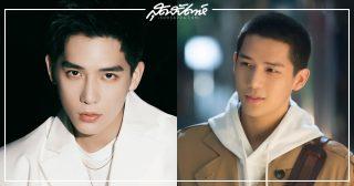ซีรี่ย์จีนของหวังอันอวี่ - หวังอันอวี่-Wang Anyu -王安宇 – ดาราวัยรุ่นจีน - ดาราจีน - ดาราชายจีน-พระเอกซีรี่ย์จีน - พระเอกจีน-นักแสดงจีน - นักแสดงซีรี่ย์จีน - นักแสดงชายจีน - คนดังจีน - ซุปตาร์จีน - ข่าวจีน- สกู๊ปจีน