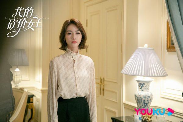 หลินเกิงซิน - Lin Gengxin - 林更新 -My Bargain Queen - 我的砍价女王 - YOUKU