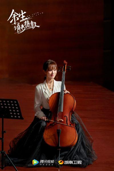ซีรี่ย์จีนออนแอร์วันเดียวกัน - The Oath of Love - คุณคือคำปฏิญาณแห่งรัก - 余生请多指教-เซียวจ้าน - Xiao Zhan - Sean Xiao - 肖战- หยางจื่อ - Yang Zi - 杨紫