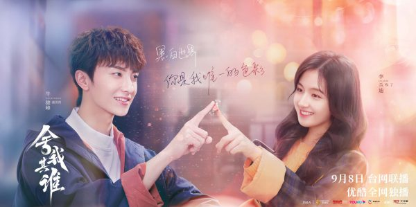 GO Into Your Heart - She Wo Qi Shei - 舍我其谁 - หลี่หลานตี๋ - หนิวจวิ้นเฟิง - Li Landi - Niu Junfeng - 李兰迪- 牛骏峰