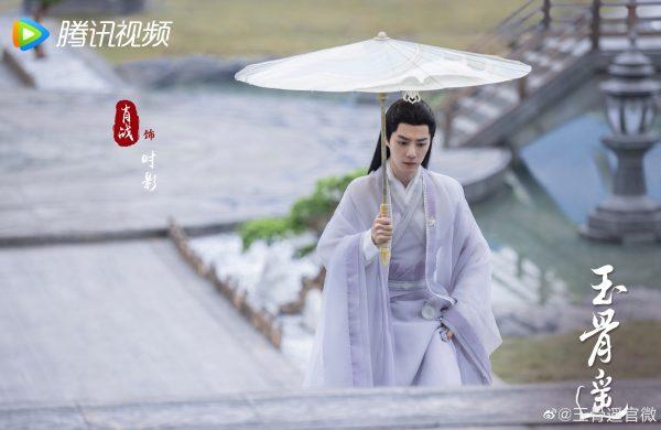 เซียวจ้าน- Xiao Zhan - 肖战 - The Longest Promise - 玉骨遥
