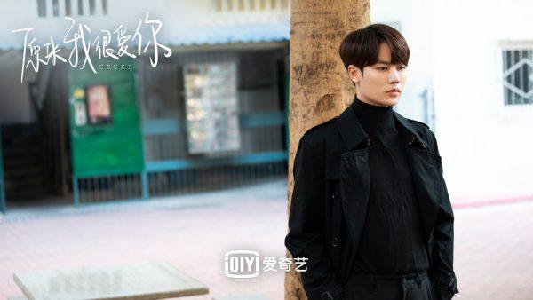 Lin Yanjun - Evan Lin - 林彦俊 - NINE PERCENT- Crush - รักอีกครั้งก็ยังเป็นเธอ- 原来我很爱你 - iQiyi - ซีรี่ย์จีนใน iQiyi