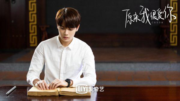 Lin Yanjun - Evan Lin - 林彦俊 - NINE PERCENT- Crush - รักอีกครั้งก็ยังเป็นเธอ- 原来我很爱你 - iQiyi - ซีรี่ย์จีนใน iQiyi- ซีรี่ย์จีนซับไทย- ซีรี่ย์จีน - ซีรี่ย์จีนปี 2021- ซีรี่ย์จีนครึ่งปีหลัง 2021 - ซีรี่ย์จีนแนวโรแมนติก - ไอดอลชายจีน- ไอดอลจีน- พระเอกซีรี่ย์จีน - พระเอกจีน - นักแสดงชายจีน - นักแสดงจีน - คนดังจีน - บันเทิงจีน - ซุปตาร์จีน - นักร้องจีน - ศิลปินจีน - ข่าวจีน