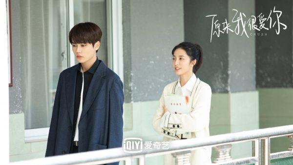 หลินเยี่ยนจวิ้น - Lin Yanjun - Evan Lin - 林彦俊 - NINE PERCENT- Crush - รักอีกครั้งก็ยังเป็นเธอ- 原来我很爱你 - iQiyi - ซีรี่ย์จีนใน iQiyi