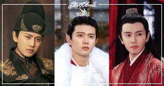 บทพระเอกซีรี่ย์จีนย้อนยุคของเหรินเจียหลุน - เหรินเจียหลุน - เริ่นเจียหลุน - Ren Jialun- Allen Ren - 任嘉伦 - ซีรี่ย์จีนย้อนยุค- ซีรี่ย์จีนสร้างจากนิยาย - พระเอกซีรี่ย์จีน - พระเอกจีน - ดาราชายจีน - นักร้องชายจีน - ซีรี่ย์จีน - ซีรี่ย์จีนปี 2021- ซีรี่ย์จีนแนวโรแมนติกย้อนยุค - นักแสดงชายจีน - นักแสดงจีน - ข่าวจีน - สกู๊ปจีน - ซีรี่ย์จีนใน iQiyi , ซีรี่ย์จีนซับไทย - One And Only - ทุกชาติภพ กระดูกงดงาม ภาคอดีต
