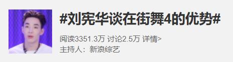 เฮนรี่ หลิว - หลิวเซี่ยนหัว - เฮนรี เลา - Henry Liu - Henry Lau -Liu Xianhua- 刘宪华- 헨리- Street Dance of China 4 - 街舞4 - 这就是街舞4 - YOUKU