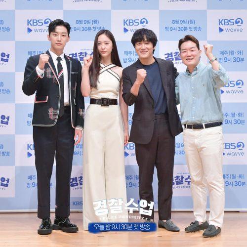 จินยอง, คริสตัล, ชาแทฮยอน