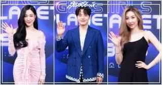 걸스플래닛999 : 소녀대전, 걸스플래닛999, 걸스플래닛, Girls Planet 999, รายการ PRODUCE, Mnet, รายการเซอร์ไวเวิลเกาหลี, PRODUCE โกงโหวต, PRODUCE 101, PRODUCE 48, PRODUCE X 101, ยอจินกู, ทิฟฟานี่, ซอนมี, แบคกูยอง, จางจูฮี, โจอายอง, อิมฮันบยอล, รายการเกาหลี, รายการไอดอลเกาหลี, รายการเซอร์ไวเวิลไอดอลเกาหลี, ไอดอลเกาหลี, เด็กฝึกหัดเกาหลี, เด็กฝึกหัดจีน, เด็กฝึกหัดเกาญี่ปุ่น, Yeo Jin Goo, Sunmi, Tiffany, Back Kooyoung, Jang Juhee, Lim Hanbyul, Jo Ayoung