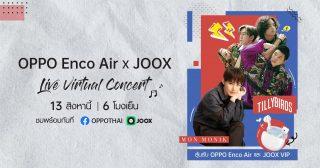 OPPO Enco Air x JOOX Virtual Concert