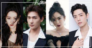 ซีรี่ย์จีนรอออนแอร์ - ซีรี่ย์จีนของ WeTV - ซีรี่ย์จีนใน WeTV - WeTVth - ซีรี่ย์จีนรอออกอากาศ - แบรนด์แอมบาสเดอร์WeTV - โกลบอลแอมบาสเดอร์ - ซีรี่ย์จีนซับไทย - ซีรี่ย์จีน- นักแสดงจีน - นักแสดงหญิงจีน - นักแสดงชายจีน - ดาราจีน - ดาราหญิงจีน - ดาราชายจีน - พระเอกจีน - พระเอกซีรี่ย์จีน - นางเอกจีน - นางเอกซีรี่ย์จีน - บันเทิงจีน - ข่าวจีน - สกู๊ปจีน- หยางหยาง- หยางมี่ - ตี๋ลี่เร่อปา - เซียวจ้าน - Yang Yang- Yang Mi - Dilireba - Xiao Zhan - 杨洋-杨幂-迪丽热巴- 肖战