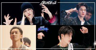 สตรีทแดนซ์ออฟไชน่า ซีซั่น 4 - Street Dance of China 4 - 这就是街舞4 - 街舞4 - ไอดอลชายเกาหลี - ไอดอลเกาหลี - ไอดอลชายจีน - คนดังจีน - บันเทิงจีน – ซุปตาร์จีน - ดาราจีน - ดาราชายจีน - ข่าวจีน-YOUKU-หวังอี้ป๋อ - อี้ป๋อ UNIQ - จางอี้ซิง - เลย์ จาง - เลย์ EXO - เฮนรี่ หลิว - หลิวเซี่ยนหัว - หานเกิง - ฮันเกิง - Han Geng-Lay Zhang - Lay EXO - Zhang Yixing - Henry Liu - Henry Lau - Liu Xianhua - Wang Yibo - Yibo UNIQ – 韩庚 - 张艺兴 - 刘宪华 - 王一博