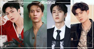 รายการจีนออนแอร์ - 嗨放派 - Have Fun - Street Dance of China 4 - 这就是街舞4 - 街舞4 - รายการจีน 2021 - รายการจีน - ดาราจีน - ดาราชายจีน - ศิลปินจีน - นักแสดงชายจีน - นักแสดงจีน- พระเอกซีรี่ย์จีน - นักร้องจีน - รายการเซอร์ไวเวิลจีน - เหรินเจียหลุน- หวังเจียเอ๋อร์ - แจ็คสัน หวัง - แจ็คสัน GOT7 - หวังอี้ป๋อ - เลย์ จาง - จางอี้ซิง - เลย์ EXO - เฉินเฟยอวี่ - หานเกิง - เฮนรี่ หลิว - หลี่หรงฮ่าว - เว่ยต้าซวิน - ข่าวจีน - บันเทิงจีน