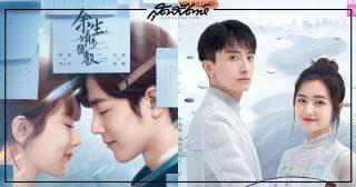 ซีรี่ย์จีนออนแอร์วันเดียวกัน - The Oath of Love - คุณคือคำปฏิญาณแห่งรัก - 余生请多指教- GO Into Your Heart - She Wo Qi Shei - 舍我其谁 - เซียวจ้าน - Xiao Zhan - Sean Xiao - 肖战- หยางจื่อ - Yang Zi - 杨紫- หลี่หลานตี๋ - หนิวจวิ้นเฟิง - Li Landi - Niu Junfeng - 李兰迪- 牛骏峰- ซีรี่ย์จีน - ซีรี่ย์จีนแนวโรแมนติก - ซีรี่ย์จีนปี 2021 - ซีรี่ย์จีนครึ่งปีหลัง 2021 - ซีรี่ย์จีนเดือนก.ย. - พระเอกจีน - พระเอกซีรี่ย์จีน - นางเอกจีน - นางเอกซีรี่ย์จีน - ดาราจีน - ดาราชายจีน - ดาราหญิงจีน - นักแสดงจีน - นักแสดงชายจีน - นักแสดงหญิงจีน - ข่าวจีน - สกู๊ปจีน