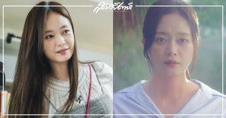 จอนโซมิน, นักแสดงเกาหลี, 전소민, 쇼윈도:여왕의 집, Jeon So Min, 드라마 스페셜 - 희수, 식스센스, 식스센스2, 런닝맨, Running Man, Sixth Sense, Sixth Sense 2, UHD KBS Drama Special 2021 : Hee Soo, Show Window: Queen's House