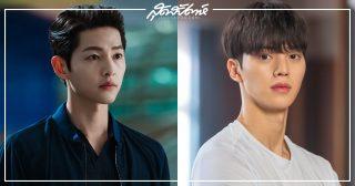 Navillera, Vincenzo, Girl From Nowhere S2, Life Of Namjoo, Time Traveler Luke, Move To Heaven, Bad Genius The Series, แบดูนา, Bae Doo Na Stranger 2, อีชียอง, Lee Si Young Sweet Home, อีเจฮุน, Le Je Hoon Move To Heaven, ซงจุงกิ, Song Joong Ki, ยุนจีรยอน, YOON Ji-ryun, พัคแจบอม, PARK Jae-bum, โกมินชี, Go Min Si, Ko Min Si, Sweet Home, ทังจุนซัง, Tang Jun Sang, ซงคัง, Song Kang, 3rd Asia Content Awards, ACA2021, Asia Content Awards, Asia Content Awards 2021, ดาราเกาหลี, นักแสดงเกาหลี, ซีรี่ย์เกาหลี, ซีรีส์เกาหลี, ซีรี่ส์เกาหลี, เว็บดราม่าเกาหลี, เด็กใหม่ ซีซั่น 2, ฉลาดเกมส์โกงเดอะซีรี