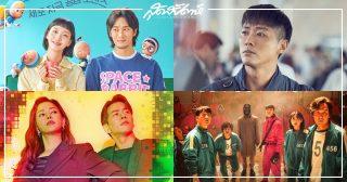 One the Woman, 원 더 우먼, 이하늬, Honey Lee, Lee Sang Yoon, 이상윤, อีซังยุน, ซีรี่ย์เกาหลีครึ่งปีหลัง 2021, ซีรี่ย์เกาหลี 2021, ซีรี่ย์เกาหลีปี 2021, ซีรี่ส์เกาหลีครึ่งปีหลัง 2021, ซีรี่ส์เกาหลี 2021, ซีรี่ส์เกาหลีปี 2021, ซีรีส์เกาหลีครึ่งปีหลัง 2021, ซีรีส์เกาหลี 2021, ซีรีส์เกาหลีปี 2021, ฮันนี่ ลี, อีฮานี, อีฮานิ, ฮีฮานึย, ออริจินัลซีรี่ย์เกาหลี, ออริจินัลซีรี่ย์เกาหลีของ Netflix, Netflix, Squid Game, อีจองแจ, พัคแฮซู, ออริจินัลซีรี่ส์เกาหลี, ออริจินัลซีรี่ส์เกาหลีของ Netflix, ออริจินัลซีรีส์เกาหลี, ออริจินัลซีรีส์เกาหลีของ Netflix, ออริจินัลคอนเทนต์ Netflix, Netflix, 오징어 게임, Lee Jung Jae, Park Hae Soo, ซีรีส์เกาหลีของ Netflix, ออริจินัลซีรีส์เกาหลี, ซีรี่ย์เกาหลี, 이정재, 박해수, 위하준, 정호연, 허성태, วีฮาจุน, จองโฮยอน, ฮอซองแท, Wi Ha Joon, Jung Ho Yeon, Heo Sung Tae, Yumi's Cells, จินยอง GOT7, จินยอง, GOT7, Jinyoung, Park Jinyoung, พัคจินยอง, ปาร์คจินยอง, จูเนียร์, JR, 유미의 세포들, Kim Go Eun, Ahn Bo Hyun, คิมโกอึน, อันโบฮยอน, 김고은, 안보현, The Veil, นัมกุงมิน, พัคฮาซอน, 검은 태양, Namkoong Min, Park Ha Sun, 박하선, 남궁민, SBS, MBC, TVING, tvN
