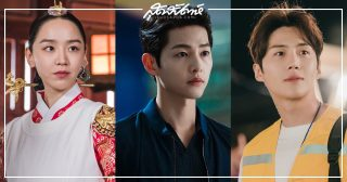It's Okay to Not Be Okay, 사이코지만 괜찮아, Stranger 2, Vincenzo, 빈센조, Secret Forest 2, 비밀의 숲 2, Secret Forest, 비밀의 숲, Stranger, START-UP, 스타트업, Mr.Queen, 철인왕후, ซีรี่ย์เกาหลี, ซีรี่ย์เสาร์-อาทิตย์ช่อง tvN, ซีรี่ย์ช่อง tvN, ซีรี่ย์เกาหลี 2020, ซีรี่ย์เกาหลี 2021, ซีรี่ส์เกาหลี, ซีรี่ส์เสาร์-อาทิตย์ช่อง tvN, ซีรี่ส์ช่อง tvN, ซีรี่ส์เกาหลี 2020, ซีรีส์เกาหลี 2021, ซีรีส์เกาหลี, ซีรีส์เสาร์-อาทิตย์ช่อง tvN, ซีรีส์ช่อง tvN, ซีรีส์เกาหลี 2020, ซีรีส์เกาหลี 2021, tvN, Mine, The Devil Judge, Hometown Cha-Cha-Cha, 마인, 악마판사, 갯마을 차차차, ซีรี่ย์เกาหลีเสาร์ - อาทิตย์ช่อง tvN, ซีรี่ย์เกาหลี tvN, ซีรี่ส์เกาหลีเสาร์ - อาทิตย์ช่อง tvN, ซีรี่ส์เกาหลี tvN, ซีรีส์เกาหลีเสาร์ - อาทิตย์ช่อง tvN, ซีรีส์เกาหลี tvN