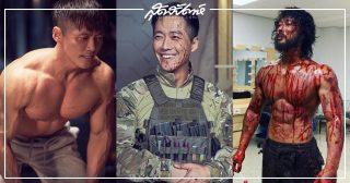 นัมกุงมิน, Namgoong Min, 남궁민, ดาราเกาหลี, The Veil, นักแสดงเกาหลี, พระเอกเกาหลี, นัมกุงมินเพิ่มน้ำหนัก, นัมกุงมินหุ่นบึ้ก, วิธีออกกำลังกายของนัมกุงมิน