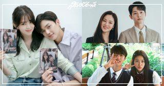 จินยอง B1A4, คริสตัล f(x), Hometown - Cha - Cha - Cha, วอนจินอา โรอุน, วอนจินอา, โรอุน, She Would Never Know, ซงคัง - ฮันโซฮี, ฮงซอก - เยริ, จินยอง - คริสตัล, ซงจุงกิ- ชอนยอบิน, อันฮโยซอบ - คิมยูจอง, คิมบอม - รยูฮเยยอง, นาอินอู - คิมโซฮยอน, อีโดฮยอน - โกมินชี, คิมซอนโฮ - ชินมินอา, จางกียง - ฮเยริ, ซงคัง, ฮันโซฮี, ฮงซอก, เยริ, จินยอง, คริสตัล, ซงจุงกิ, ชอนยอบิน, อันฮโยซอบ, คิมยูจอง, คิมบอม, รยูฮเยยอง, นาอินอู, คิมโซฮยอน, อีโดฮยอน, โกมินชี, คิมซอนโฮ, ชินมินอา, จางกียง, ฮเยริ, Nevertheless, Blue Birthday, Police University, Vincenzo, Law School, Lovers of the Red Sky, River Where the Moon Rises, Youth of May, Hometown Cha Cha Cha, My Roommate Is a Gumiho, พระนางเกาหลี, พระนางเกาหลีเคมีแรง, พระนางเกาหลีเคมีแรงแห่งปี 2021, พระนางเกาหลีปี 2021, พระนางเกาหลีเคมีดี, พระนางเกาหลีเคมีดีแห่งปี 2021, พระนางเกาหลีเคมีดี, คู่พระนางเกาหลี, คู่พระนางเกาหลีเคมีแรง, คู่พระนางเกาหลีเคมีแรงแห่งปี 2021, คู่พระนางเกาหลีปี 2021, คู่พระนางเกาหลีเคมีดี, คู่พระนางเกาหลีเคมีดีแห่งปี 2021, คู่พระนางเกาหลีเคมีดี, พระเอกเกาหลี, นางเอกเกาหลี