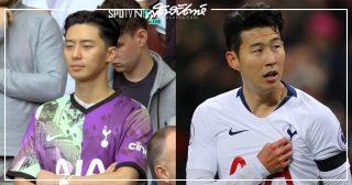 박서준, พัคซอจุน, พรีเมียร์ลีก, ซนฮึงมิน, 손흥민, Park Seo Joon, Park Seo Jun, Son Heung Min, Premier League, Tottenham Hotspur, Tottenham, Spurs, ทอตนัมฮอตสเปอร์, สเปอร์ส, พรีเมียร์ลีกอังกฤษ, ฟุตบอลพรีเมียร์ลีกอังกฤษ, ฟุตบอลพรีเมียร์ลีก, พัคซอจุนไปดูพรีเมียร์ลีก, พัคซอจุนไปดูสเปอร์ส, พัคซอจุนไปเชียร์ซนฮึงมิน, พัคซอจุนไปดูบอล, พัคซอจุนไปดูบอลอังกฤษ, พัคซอจุนไปดูบอลลีกอังกฤษ, ลีกฟุตบอลอังกฤษ, นักบอลเกาหลี, นักแสดงเกาหลี, พระเอกเกาหลี, นักฟุตบอลเกาหลี, นักบอลเกาหลีในพรีเมียร์ลีก