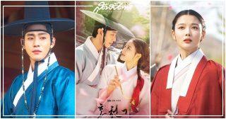 홍천기, Red Sky, 안효섭, 김유정, 공명, 곽시양, นักแสดง Lovers of the Red Sky, นักแสดงเกาหลี, Lovers of the Red Sky, อันฮโยซอบ, คิมยูจอง, กงมยอง, ควักชียัง, Ahn Hyo Seop, Kim Yoo Jung, Gong Myung, Kwak Si Yang, นักแสดงนำ Lovers of the Red Sky, ซีรี่ย์เกาหลี, ซีรีส์เกาหลี, ซีรี่ส์เกาหลี, ซีรี่ย์เกาหลีย้อนยุค, ซีรีส์เกาหลีย้อนยุค, ซีรี่ส์เกาหลีย้อนยุค, รีวิว Love of the Red Sky, รีวิวซีรี่ย์เกาหลี, รีวิวซีรี่ย์เกาหลีย้อนยุค, รีวิวซีรี่ย์เกาหลีแฟนตาซี, ซีรี่ย์เกาหลีแฟนตาซี, รีวิวซีรี่ส์เกาหลี, รีวิวซีรี่ส์เกาหลีย้อนยุค, รีวิวซีรี่ส์กาหลีแฟนตาซี, ซีรี่ส์เกาหลีแฟนตาซี, รีวิวซีรีส์เกาหลี, รีวิวซีรีส์เกาหลีย้อนยุค, รีวิวซีรีส์กาหลีแฟนตาซี, ซีรีส์เกาหลีแฟนตาซี