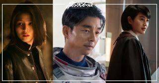 ออริจินัลซีรี่ย์เกาหลี, ออริจินัลซีรี่ย์เกาหลีของ Netflix, Netflix, The Silent Sea, กงยู, อีจุน, แบดูนา, Hellbound, ยูอาอิน, All Of Us Are Dead, ยุนชานยอง, พัคจีฮู, โชอีฮยอน, โรมน, ยูอินซู, ออริจินัลซีรี่ส์เกาหลีของ Netflix, ออริจินัลซีรีส์เกาหลี, ออริจินัลซีรีส์เกาหลีของ Netflix, ออริจินัลคอนเทนต์ Netflix, Netflix, ไลน์อัพ Netflix ปี 2021, ไลน์อัพ Netflix ปี 2022, ออริจินัลหนังเกาหลี, ออริจินัลภาพยนตร์เกาหลี, 고요의 바다, 마이네임, 지옥, 지금 우리 학교는, ฮันโซฮี, อันโบฮยอน, คิมฮยอนจู, วอนจินอา, ยังอิกจุน, พัคจองมิน, Juvenile Justice, คิมฮเยซู, คิมมูยอล, อีซองมิน, อีจองอึน, Love and Leashes, ซอฮยอน, อีจุนยอง, ออริจินัลซีรี่ย์เกาหลี Netflix, ซีรี่ย์เกาหลี, ออริจินัลซีรี่ส์เกาหลี Netflix, ซีรี่ส์เกาหลี, ออริจินัลซีรีส์เกาหลี Netflix, ซีรีส์เกาหลี, 소년심판, Single's Inferno, New World, The Hungry and The Hairy, โนฮงชอล, อีซังซุน, อีซึงกิ, Kai EXO, คิมฮีชอล Super Junior, โจโบอา, อึนจีวอน, พัคนาแร, Kai, ไค, คิมฮีชอล, PAIK's Spirit, แบคจงวอน, แพคจงวอน, 백스피릿, 신세계로부터, 먹보와 털보, 솔로지옥, 모럴센스, Moral Sense, หนังเกาหลี, ภาพยนตร์เกาหลี, ออริจินัลหนังเกาหลี Netflix, ออริจินัลภาพยนตร์เกาหลี Netflix