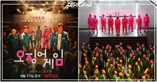 ออริจินัลซีรี่ย์เกาหลี, ออริจินัลซีรี่ย์เกาหลีของ Netflix, Netflix, Squid Game, อีจองแจ, พัคแฮซู, ออริจินัลซีรี่ส์เกาหลี, ออริจินัลซีรี่ส์เกาหลีของ Netflix, ออริจินัลซีรีส์เกาหลี, ออริจินัลซีรีส์เกาหลีของ Netflix, ออริจินัลคอนเทนต์ Netflix, Netflix, 오징어 게임, Lee Jung Jae, Park Hae Soo, ซีรีส์เกาหลีของ Netflix, ออริจินัลซีรีส์เกาหลี, ซีรี่ย์เกาหลี, 이정재, 박해수, 위하준, 정호연, 오영수, 허성태, Oh Young Soo, Tripati Anupam, Kim Joo Ryung, 김주령, 아누팜 트리파티, อานุพัม, คิมจูรยอง, โอยองซู, วีฮาจุน, จองโฮยอน, ฮอซองแท, Wi Ha Joon, Jung Ho Yeon, Heo Sung Tae