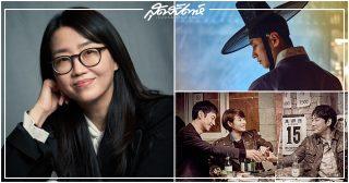 Kim Eun Hee, 김은희, นักเขียนคิมอึนฮี, นักเขียนบทซีรี่ย์เกาหลี, นักเขียนบทซีรีส์เกาหลี, นักเขียนบทซีรี่ส์เกาหลี, นักเขียนบทเกาหลี, คิมอึนฮี, Kingdom, 킹덤, Sign, 싸인, Phantom, 유령, Signal, 시그널, Kingdom season 2, Kingdom ss 2, Kingdom 2, Kingdom ซซ 2, Kingdom ซีซั่น 2, 킹덤: 아신전, 킹덤 시즌2, 지리산, Kingdom: Ashin of the North, 쓰리 데이즈, Three Days, 위기일발 풍년빌라, Golden House, 그해 여름, Once In A Summer, หนังเกาหลี, ภาพยนตร์เกาหลี, ซีรี่ย์เกาหลี, ซีรีส์เกาหลี, ซีรี่ส์เกาหลี