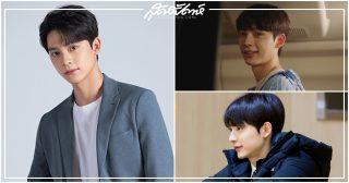 Byun Sung Tae, 변성태, BYEON SEONG TAE, 얼반웍스, PRODUCE X 101, 프로듀스X101, Mnet, Hometown Cha-Cha-Cha, บยอนซองแท, จุน DOS, 갯마을 차차차, Urban Works Media, Urban Works, ไอดอลเกาหลี, นักแสดงเกาหลี, ไอดอลนักแสดง, นักแสดงหน้าใหม่เกาหลี, พยอนซองแท, ซองแท, 성태, SEONG TAE