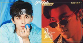 ผลงานในปี2021ของอู๋เหล่ย - อู๋เหล่ย - ลีโอ อู๋ - Wu Lei- Leo Wu - 吴磊 - นักแสดงเด็กจีน - นักแสดงจีน- พระเอกจีน -ดาราจีน- ดาราชายจีน -พระเอกซีรี่ย์จีน- คนดังจีน - บันเทิงจีน - ซุปตาร์จีน - ข่าวจีน - สกู๊ปจีน - ซีรี่ย์จีนปี 2021 -ซีรี่ย์จีนครึ่งปีหลัง 2021-ซีรี่ย์จีนครึ่งปีแรก 2021