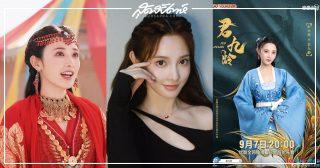 เผิงเสี่ยวหรัน - Peng Xiaoran - 彭小苒 - JUN JIU LING - 君九龄 - YOUKU - นางเอกซีรี่ย์จีน - นางเอกจีน - ดาราจีน - ดาราหญิงจีน - นักแสดงจีน - นักแสดงหญิงจีน- นางเอกตงกง - ตงกง ตำหนักบูรพา - Goodbye My Princess - ตงกง ตำนานรักตำหนักบูรพา - คนดังจีน - ซุปตาร์จีน - ข่าวจีน - บันเทิงจีน