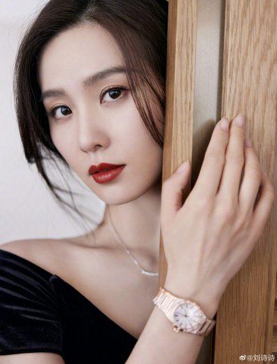 นักแสดงนำปู้ปู้จิงซิน -หลิวซือซือ - Liu Shishi-刘诗诗