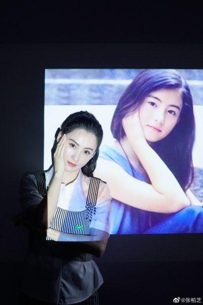 จางป๋อจือ - Zhang Bozhi - Cecilia Cheung - Cecilia Cheung Pak-chi - 张柏芝
